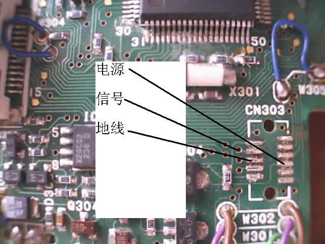 哑音板在对讲机内部接线图集锦